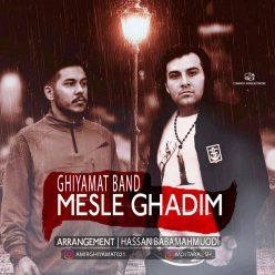 Ghiyamat Band Mesle Ghadim