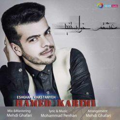 Hamed Karimi Eshqham Khastanyeh