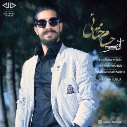 Hesam Kataee Ashoob