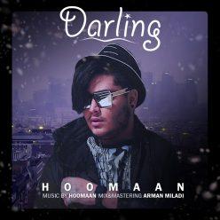 هومان دارلینگ