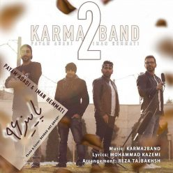 Karma2 Band Paeez 96