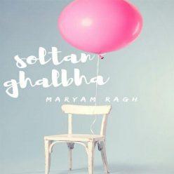 Maryam Ragh Soltan Ghalbha Instrumental