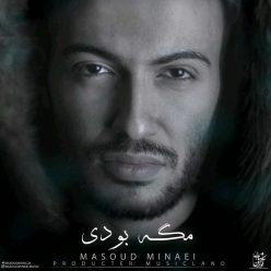 Masoud Minaei Mage Boodi