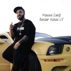 Masoud Zaeifi Bandar Abbas LV