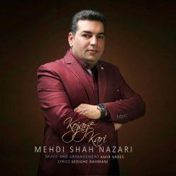 Mehdi Shahnazari Kojaye Kari
