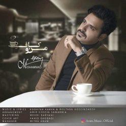 Mohammad Aram Mano Cafe