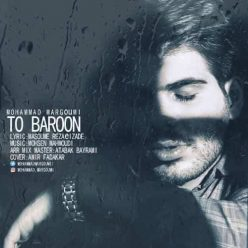 Mohammad Margoumi To Baroon