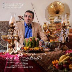 Mohsen Honarmand Yalda
