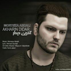 Morteza Abdali Akharin Didar