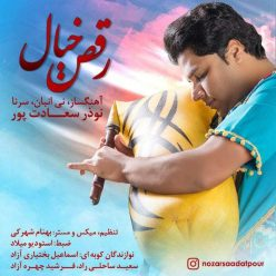 Nozar SaadatPour Raghse Khial
