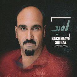 Omid Gharegozlo Bachehaye Shiraz