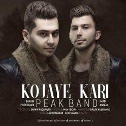 Peak Band Kojaye Kari
