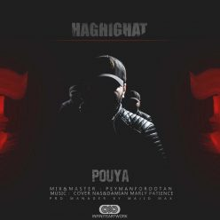 Pouya Shirazi Haghighat