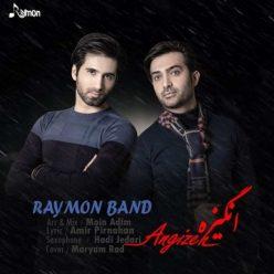 Raymon Band Angizeh