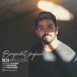 Reza Khalilzadeh Bargard Eshgham