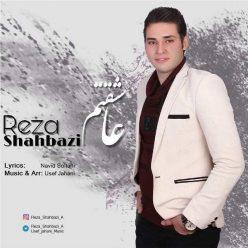 Reza Shahbazi Asheghetam