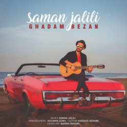 Saman Jalili Ghadam Bezan 1