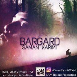 Saman Karimi Bargard