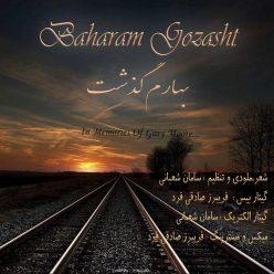 Saman Shabani Baharam Gozasht