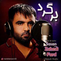Sasan Zahedi Fard Bargard