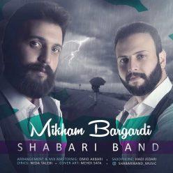 Shabari Band Mikham Bargardi