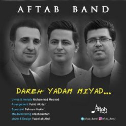 Aftab Band Dare Yadam Miad
