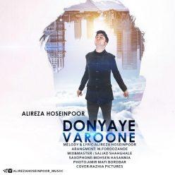 Alireza Hoseinpoor Donyaye Varoone