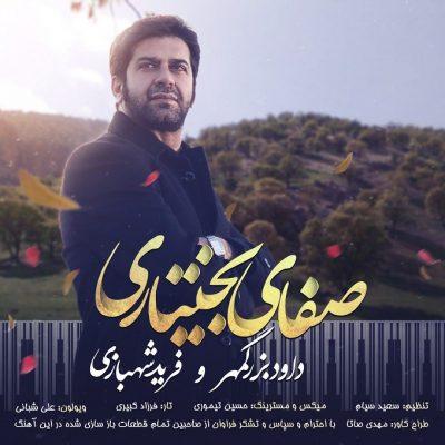 Davood Bozorgmehr Farid Shahbazi Safaaye Bakhtiyari