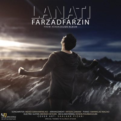 Farzad Farzin Lanati