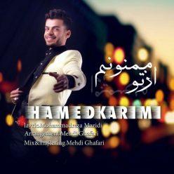 Hamed Karimi Mamnonam Az To