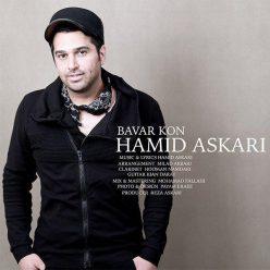 Hamid Askari Bavar Kon