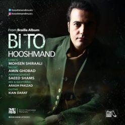 Hooshmand Bi To