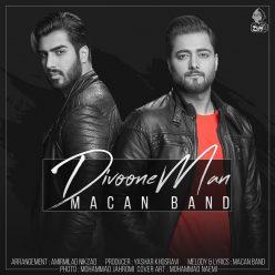 Macan Band – Divoone Man