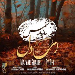 Mazyar Shams