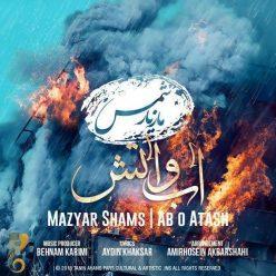 Mazyar Shams Ab o Atash