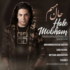Mohammad Farzan Sadeghi Hale Mobham
