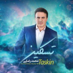 Mohammad Rezaei Taskin
