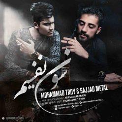 Mohammad Troy Sajjad Metal Son Nafasim