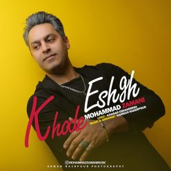Mohammad Zamani Khode Eshgh