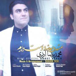 Mohammadreza Azari Mane Divoone Doost Daram