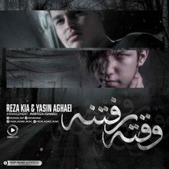 Reza Kia Yasin Aghaei Vaghte Raftane.
