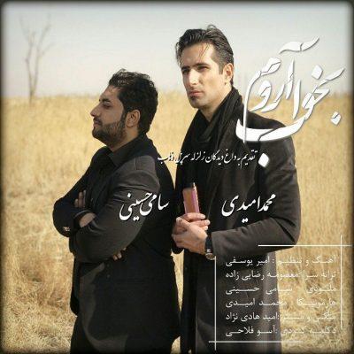Sami Hosseini Mohmmad Omidi Bekhab Aroom