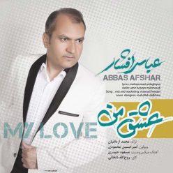 عباس افشار عشق من