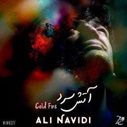 Ali Navidi Cold Fire