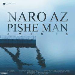 Amir Fr Naro Az Pishe Man