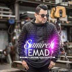 Emad Samireh