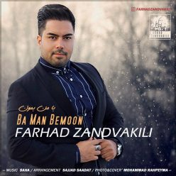 Farhad Zandvakili Ba Man Bemoon