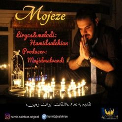 Hamid Salehian Mojeze