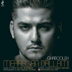 Mehregan Dallami Ghabooleh