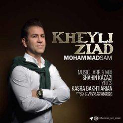Mohammad Sam Kheyli Ziad